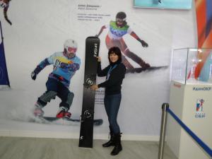Зимние олимпийские игры 2014, Сочи. Дом